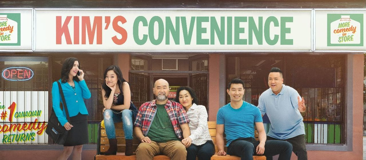 "Why I Love ""Kim's Convenience"" and Why We Need More"
